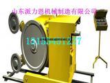 湖北襄樊电动串珠绳锯机优质的性能