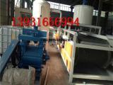 渗透板设备,改性聚苯板设备,聚合聚苯板设备