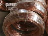 裸铜线 Φ2.80~8.00紫红铜线 导电铜丝绳 铆钉紧固件