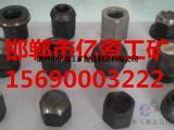 带垫扭力螺母价格@亿资带垫扭力螺母价格制造厂