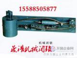 矿用风门机械闭锁(BSQ-A风门闭锁器)%安装简单
