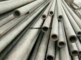 供应进口1800度耐高温不锈钢管-天津亿佰鑫钢业