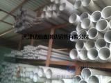 S31603不锈钢管执行标准-天津亿佰鑫钢业