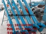 不锈钢U型槽螺旋输送机 绞龙提升机厂家非标定制y9
