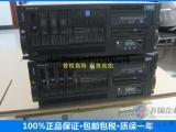 提供二手IBM POWER小型机服务器