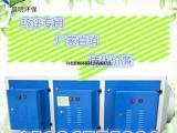 低温等离子除臭废气处理工业空气净化器环保设备