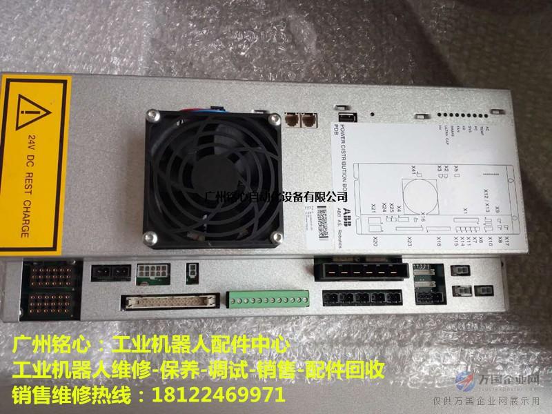 ABB机器人配件3HNA006147-001喷涂电源销售维修