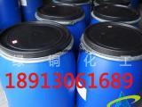 织带防水剂氟系防水剂LT-7600A拉链防水剂