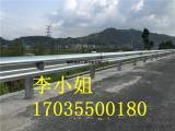 福州波形护栏厂家 福清永泰高速公路防撞护栏板 热镀锌喷塑