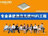 专业安装wifi计费上网工程