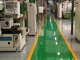 防静电环氧自流平地坪涂装系统