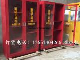 横岗微型消防工具柜|龙岗消防器材放置柜|宝安应急器材柜