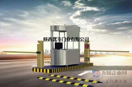 停车场管理系统厂家|陕西北斗门业