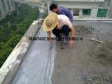屋面防水防水材料外墙墙面家庭防水堵漏工程