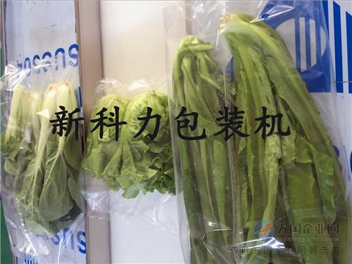 蔬菜222144725