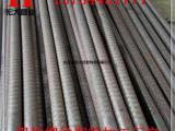 螺纹烟管厂家(锅炉专用管)