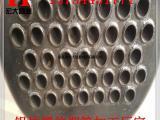 20#螺纹烟管(加工厂家)