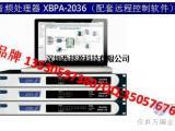 数字音频处理器(配套远程控制软件)