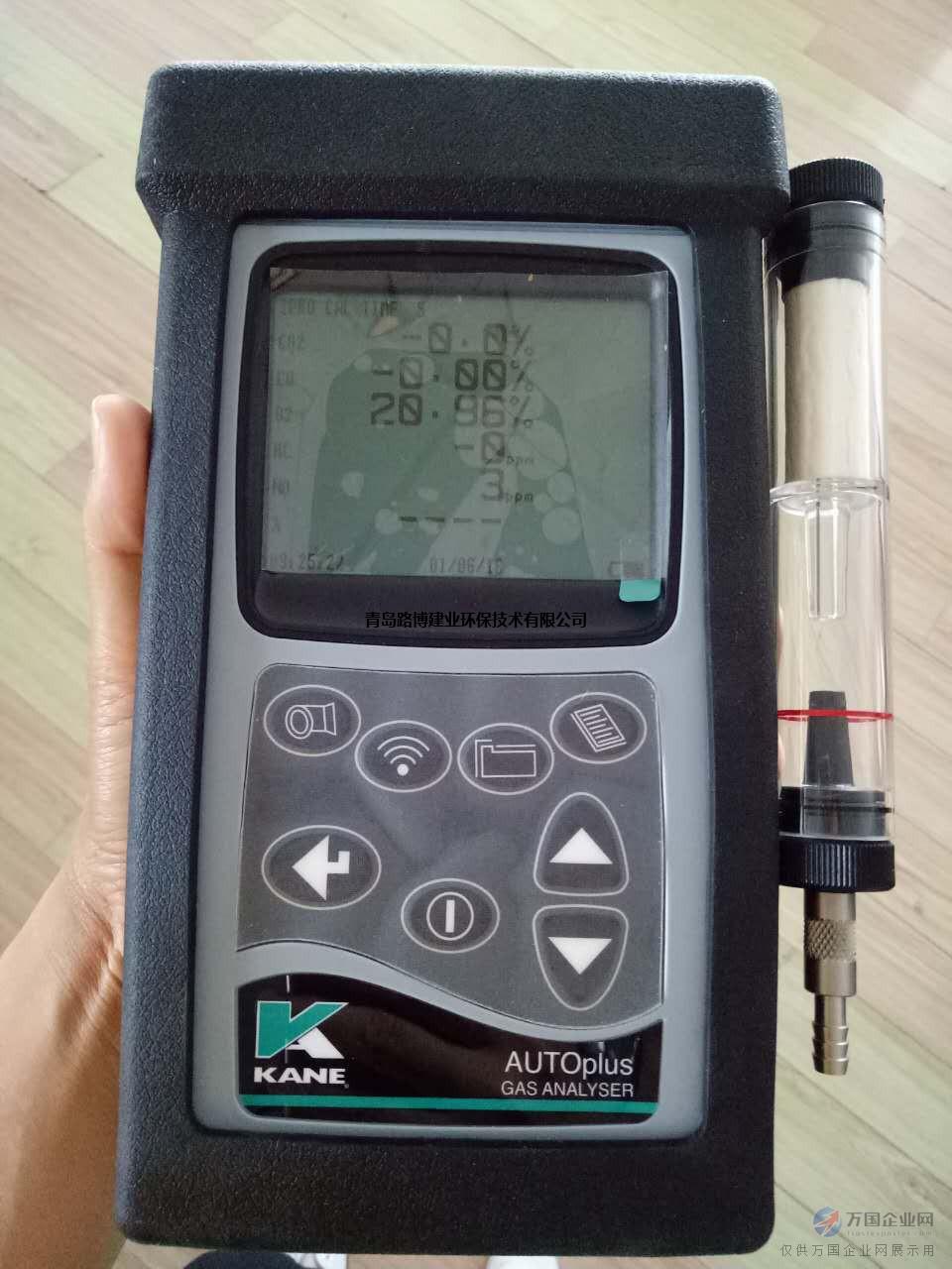 auto5-2pluse汽车尾气分析仪-中美2535亿大单