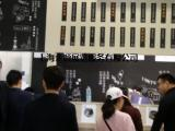 2018上海餐饮食材展览会