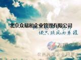 北京广电许可资质代理可提供相关毕业人员包通过