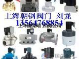DN65电磁阀  铸铁材质 法兰连接