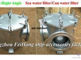 高品质BRS250 CB/T497-94国标直角海水过滤器