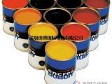 关于深圳能发液体,油漆,油墨国际快递到美国、英国、澳大利亚