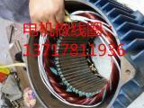 北京进口水泵维修、大型管道泵保养维修