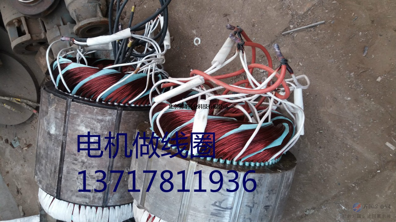 北京水泵维修保养、电机换轴承