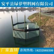 安平县绿萝塑料网有限公司的形象照片