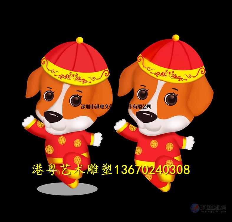 预定2018狗年公园吉祥物摆饰卡通狗雕塑价格