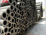 Q235C钢管-q235c钢管