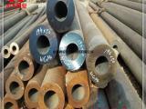 Q345D钢管什么价格
