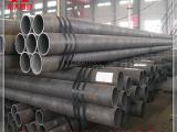 Q345D钢管—化学成分