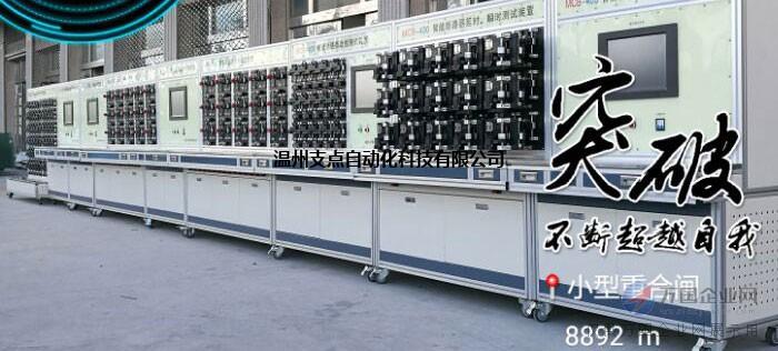 光伏自动重合闸断路器检测设备 光伏自动重合闸检测
