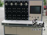 光伏直流断路器测试设备小型断路器重合闸精益生产线