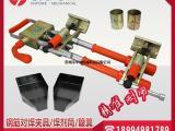 通用钢筋埋弧对焊机卡具_电渣压力焊_钢筋对焊夹具_粗丝