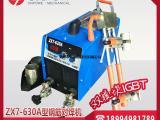 中动机械ZX7-630A型_逆变直流手工电弧焊机_钢筋对焊机