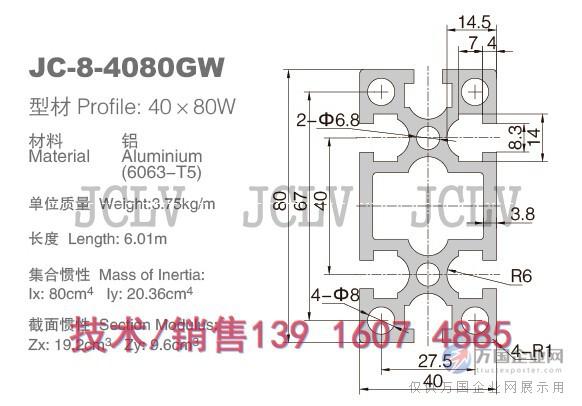 电路 电路图 电子 原理图 582_406