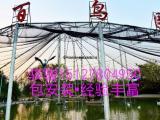 鸟语林用网,鸟语林防护网,鸟语林网罩厂家每日价格更新
