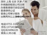 深圳外商投资公司转让 办理粤港澳大桥车牌