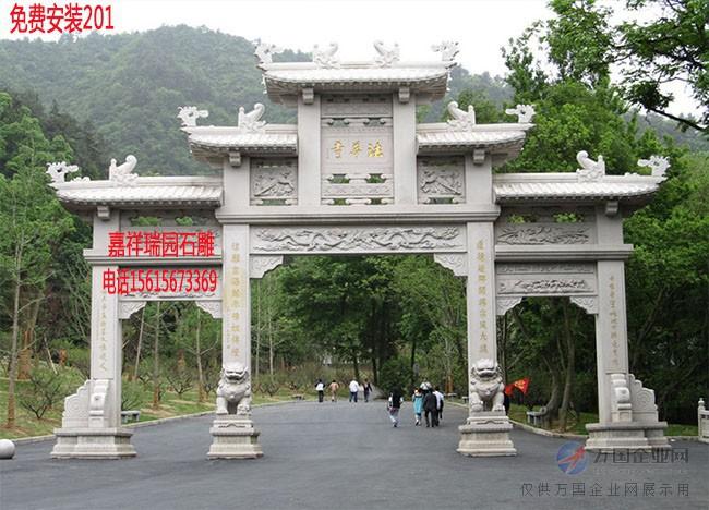 农村石牌坊制作体现了中国古代建筑造型艺术和雕刻艺术的完美结合中国的建筑造型艺术和雕刻艺术源远流氏,它们以独特的风姿和审美价值屹立于世界艺术之林。而农村石牌坊则集这两种艺术于一身,将两者完美地结合在一起,形成了一种其他艺术所不能替代的独特艺术,具有瑰丽的魁力和极高的审美价值,在中国建筑造型艺术史、雕刻史上独树一帜,具有重要的地位。http://www.