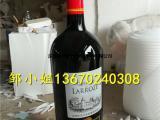 品牌酒庄开业装饰玻璃钢2米高葡萄红酒瓶雕塑