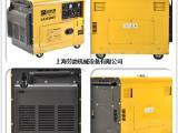电启动5千瓦静音发电机价格