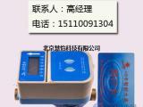 户用IC卡水表价格 大品牌