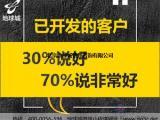 北京微信小程序开发费用,专注微信小程序开发价格费用服务商