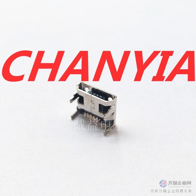 micro USB母座BF四脚插板平口亮镍有柱-3