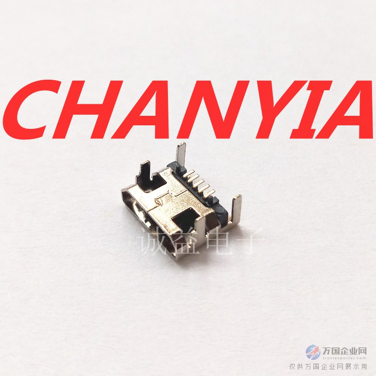 micro USB母座BF四脚插板平口亮镍有柱-2