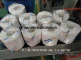 卫生卷筒纸包装机